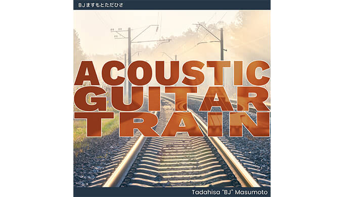 ACOUSTIC GUITAR TRAIN